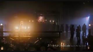 مینی سریال ژاپنی قمارباز بی اختیار فصل دوم Kakegurui Season 2