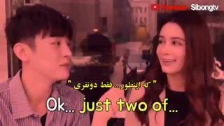 نظر پسر کره ای درباره دخترای ایرانی. این دختر ایرانی هستش و...قسمت3