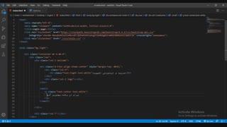 آموزش طراحی وب - طراحی فرم ثبت نام قسمت 2