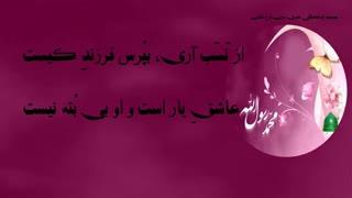 کلیپ مبعث حضرت محمد (ص)