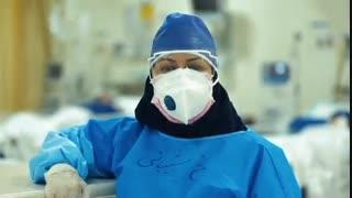 پیام خانم شیبانی از بخش کرونا بیمارستان مشهد