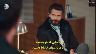قسمت سوم سریال ترکی خدمتکاران+زیرنویس فارسی چسبیده