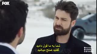 قسمت نهم سریال ترکی ققنوس+زیرنویس فارسی چسبیده