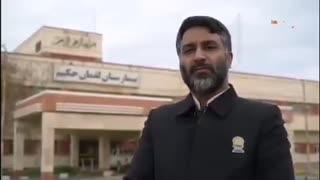 پخش غذای حضرتی توسط خادمان حرم مطهر رضوی در بیمارستان لقمان حکیم سرخس