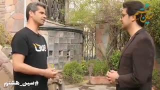 پیوستن هادی ساعی قهرمان تکواندو جهان به کمپین سین هشتم