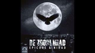Be zoodi miad /Epicure