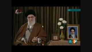 تبریک رهبر معظم انقلاب به مردم ایران به مناسبت فرا رسیدن عید مبعث