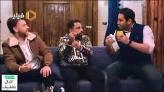 دانلود و تماشای فصل دوم شام ایرانی در سایت فیلیمو