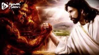 (خیلی خیلی مهم )داستان آدم و حوا و شیطان قسمت پنجم