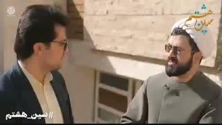 پیوستن حجت الاسلام والمسلمین علی سرلک استاد حوزه و دانشگاه به کمپین سین هشتم