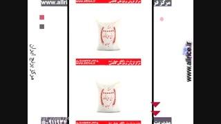 قیمت برنج علی کاظمی 99