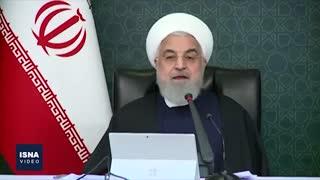 سخنرانی رئیسجمهور در جلسه هیأت دولت - ۴ فروردین