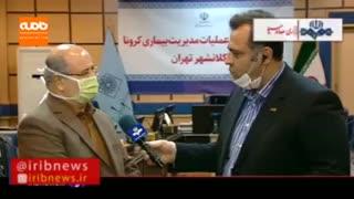 پیشنهاد پروتکل سختگیرانه تر برای بازگشت مسافران به تهران