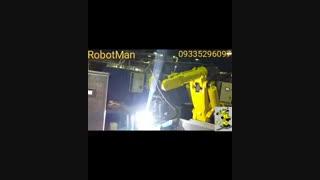 جوشکاری آرگون توسط ربات صنعتی