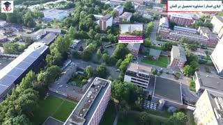اپلای استار | دانشگاه کیل آلمان