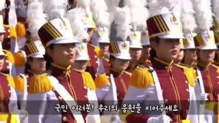 آکادمی پرستاری نیروی مسلح کره!!!