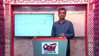 آموزش کامل ریشه و توان-ریاضی دهم-فصل 3-استاد افشار