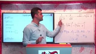 آموزش کامل معادلات و نامعادلات-فصل1-درس3-ریاضی تجربی-استاد افشار