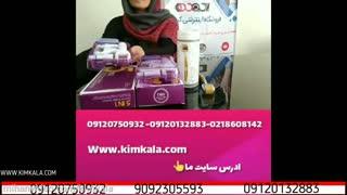 درمارولر اصل کیم کالا | 09120132883 | درمارولر 3 سر | پاک کردن جوش های پوستی | جوانسازی پوست