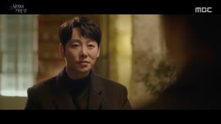قسمت سوم  سریال کره ای در خاطرت مرا پیدا کن+زیرنویس آنلاینFind Me in Your Memory 2020