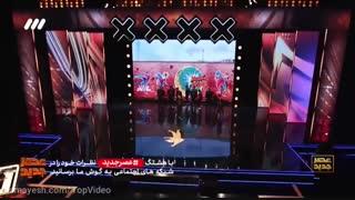 اجرای حرکات نمایش پارکور گروه مثلث در فصل دوم عصر جدید