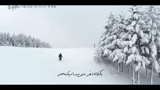 "Bornn Again Teaser - تیزر سریال کره ای ""تولد دوباره"" ترجمه ی فارسی"
