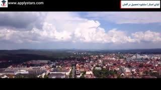 اپلای استار | دانشگاه ارلانگن - نورنبرگ آلمان