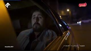 سریال پایتخت 6 قسمت 7 هفتم