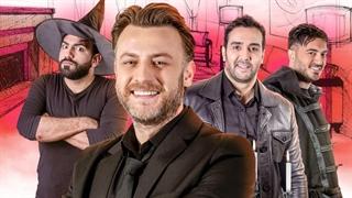 دانلود مسابقه شام ایرانی فصل نهم شب چهارم