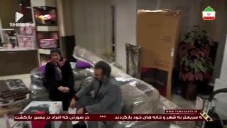 سریال پایتخت 6 قسمت 7 هفتم Paytakht