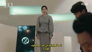 قسمت اول  سریال کره ای 365: سال را تکرار کن +زیرنویس چسبیده Repeat The Year 2020 با بازی لی جون هیوک و نام جی هیون