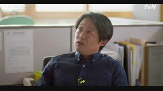 قسمت چهارم سریال کره ای حرارت کلام+زیرنویس چسبیده The Temperature Of Language