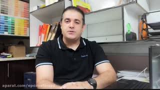 رزین اپوکسی ترکیه ای چیست؟