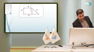 ریاضی پایه هشتم -جلسه اول
