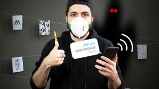 ویدیو تبلیغاتی یوکسیم #1