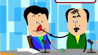 الو الو دکتر، فصل ۲، قسمت ۱: متد لوله