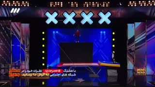 اجرای حرکات نمایشی مهدی آذرمهر با ترامپولین در فصل دوم عصر جدید