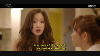 قسمت چهارم سریال کره ای در خاطرت مرا پیدا کن+زیرنویس چسبیده Find Me in Your Memory 2020