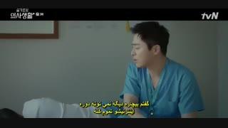 قسمت سوم سریال کره ای پلی لیست بیمارستان( فصل اول) +زیرنویس چسبیده Hospital Playlist 1 2020 با بازی جو جونگ سوک ، جانگ کیونگ هو