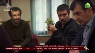 سریال پایتخت 6 قسمت 9 نهم Paytakht