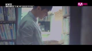 موزیک ویدئو Do you know - Jo Sung Mo از Tao تائو  بازسازی  + زیرنویس آنلاین