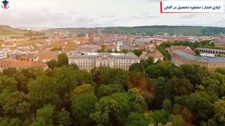 اپلای استار | دانشگاه وورتسبورگ آلمان