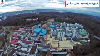 اپلای استار | دانشگاه کنستانز آلمان
