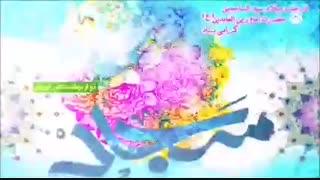 نماهنگ ویژه میلاد باسعادت امام سجاد علیهالسلام