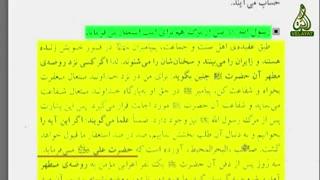 توسل به قبر پیامبر اسلام (ص) ، به نقل از مولوی محمد عمر سربازی