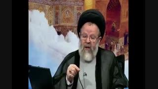 توصیه های مهم استاد حسینی قزوینی پیرامون میزان مهریه