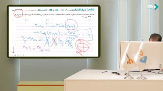 فیزیک دوازدهم جلسه دوم