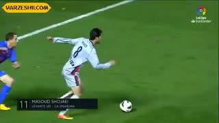 سوپرگل مسعود شجاعی، برترین گل فصل 2012/13 لالیگا