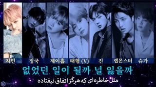 BTS - Butterly