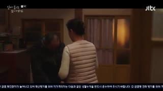 قسمت نهم سریال کره ای در یک روز زیبا تو را پیدا میکنم+زیرنویس آنلاین I'll Find You on a Betiful Dayبازی پارک مین یانگ و سو کانگ